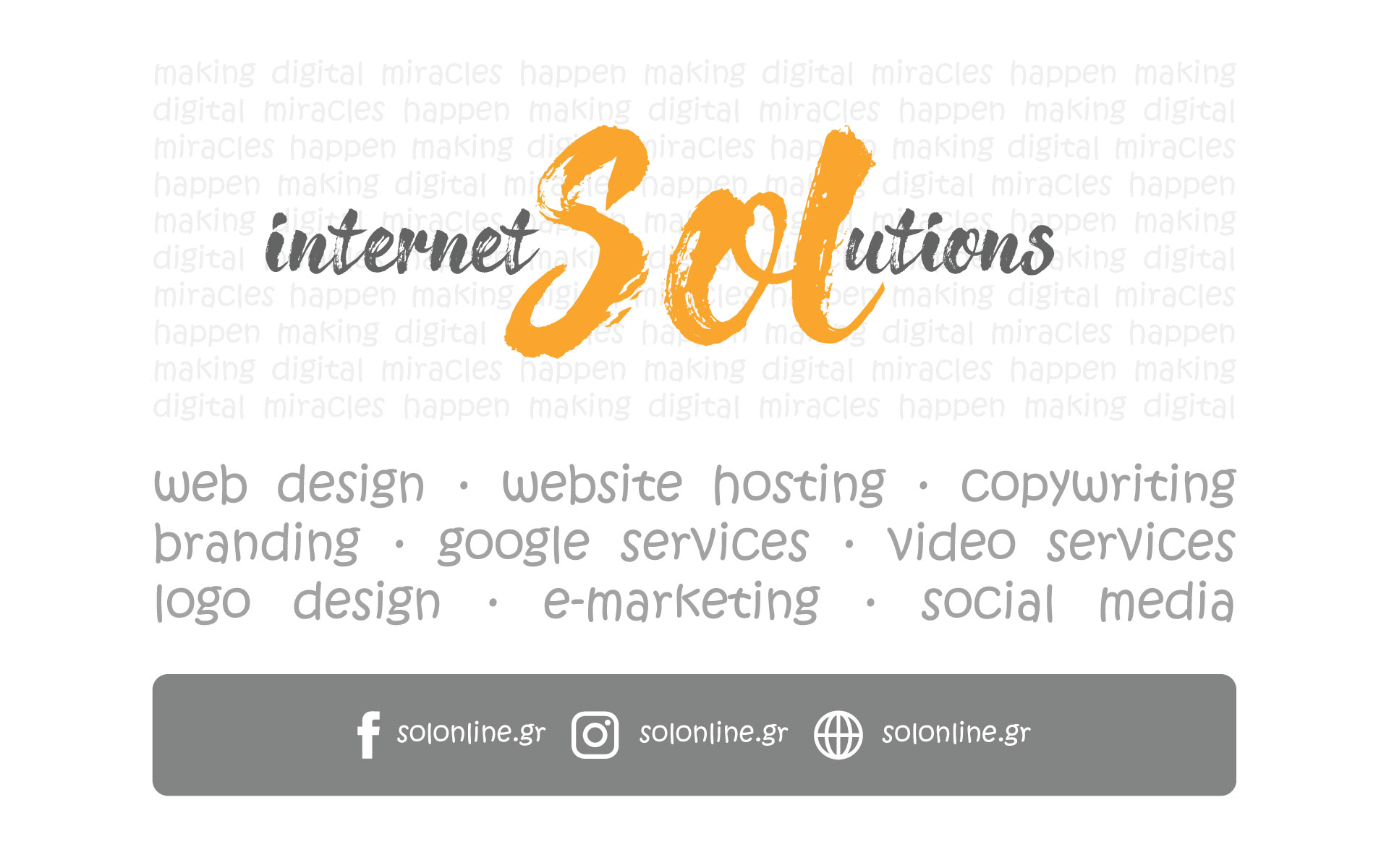 SOL - Internet & Tech Solutions